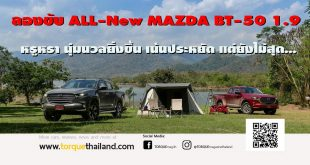 All-New Mazda BT-50