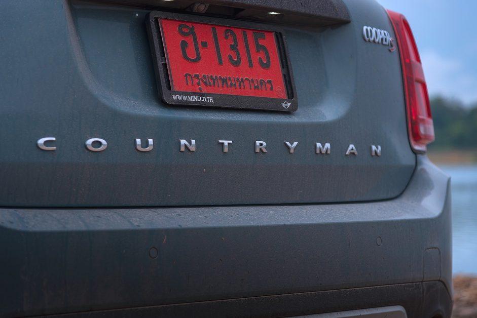 MINI Cooper S Countryman Hightrim